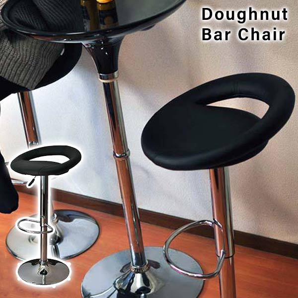 カウンターチェア カウンターチェアー 北欧 モダン バーチェア ハイスツール カウンター バー ダイニングチェア クッション スツール ダイニング 椅子 イス 背もたれなし 昇降式 丸型 ラウンド カフェ デザイン ブラック 黒 おしゃれ シンプル インテリア キッチン