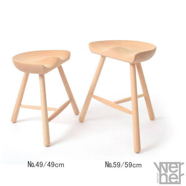 スツール 木製 シューメーカーチェア 北欧 玄関 Shoemaker Chair No.49 高さ49cm 1脚 ナチュラル Werner ワーナー社 オシャレ デンマーク製 無塗装仕上げ イス 椅子 いす デザイナーズ家具 人間工学 大人カワイイ ホテル 高級