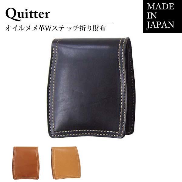 財布 小銭入れ 二つ折り財布 革財布 日本製