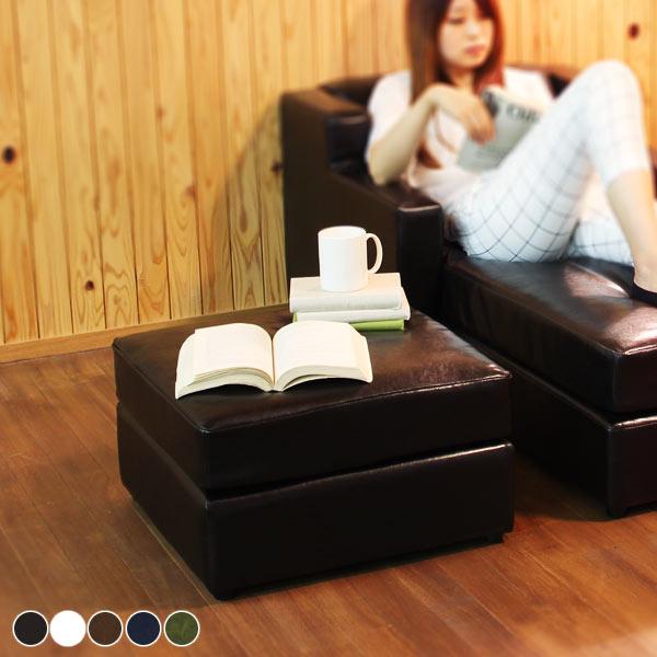 スツール チェアー ソファオットマン 足置き台 一人暮らし アンティーク 日本製 オットマン 合皮レザー 背もたれ無し 合成皮革 足置き ソファー 椅子 北欧 いす チェア 腰掛 合皮生地 おしゃれ モダン リビング オフィス ダイニング Neru sofa 茶