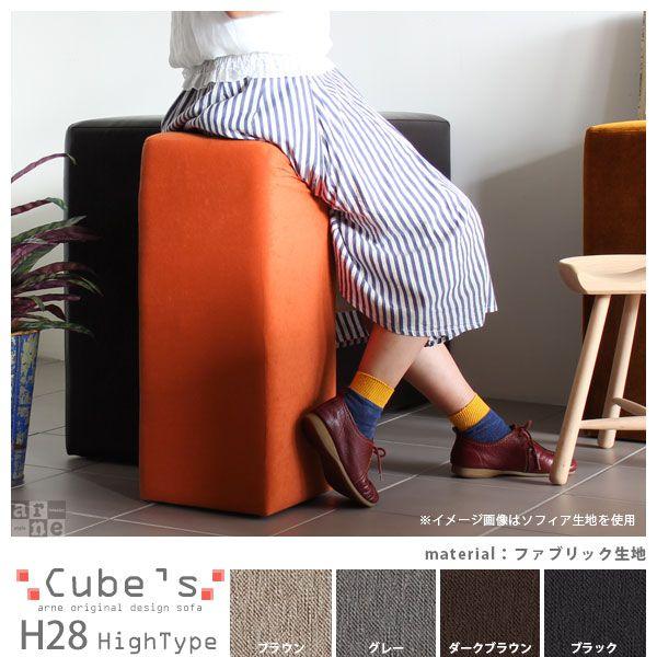 モダン 椅子 黒 背もたれなし ハイ北欧 かわいい ブルー カフェ 約高さ70cm ハイチェア 日本製 バーチェアー 四角型 腰掛け 緑 ブラウン 赤 青 背もたれ無し シンプル おしゃれ ピンク スツールチェア スツール ローソファ 茶 カウンターカウンターチェア