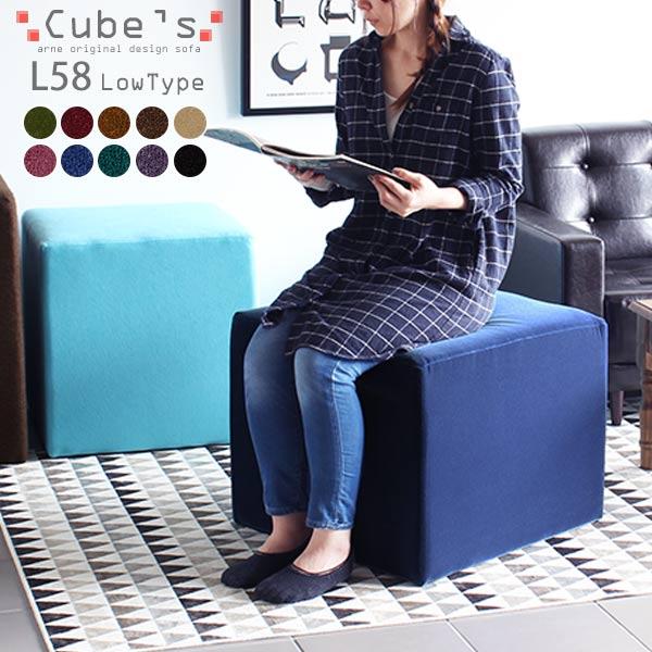 スツール キューブスツール ベンチソファ ロースツール 椅子 おしゃれ 北欧 キッズチェア クッション かわいい 四角 モダン サロン オットマン 腰掛け イス いす シンプル 足 待合室 玄関 キューブ 置き 背もたれなし椅子 チェア 家具 チェアー コンパクト 公共施設 日本製