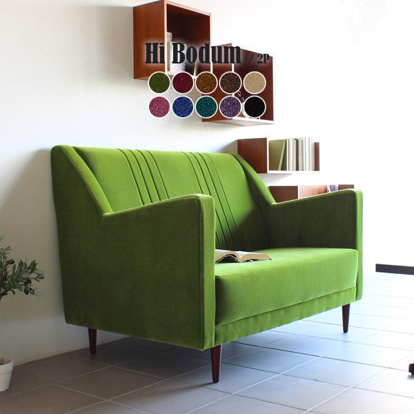 ソファ ソファー 2人掛け 2人掛けソファー 二人掛け 二人掛けソファー 日本製 北欧 布張り 椅子 いす チェア おしゃれ カフェ かわいい 一人暮らし レトロ オフィス 人気 ミッドセンチュリー モダン ローソファ リビング 茶 赤 緑 モケットグリーン