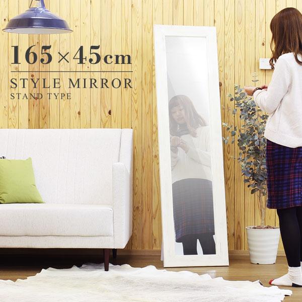 【幅45cm 高さ165cm】鏡 全身 壁掛けミラー アンティーク 西海岸風 ホワイト カリフォルニア スタンドミラー 姿見 全身鏡 壁掛け 玄関 大型 古木 おしゃれ スタンド 木枠 大型ミラー 全身ミラー 壁 木製 日本製 白 大きい サロン 美容室 カントリー オフィス インテリア