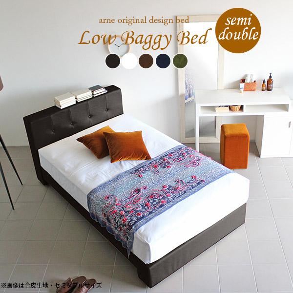 ベッド セミダブルベッド 木製 スノコ すのこ フレームのみ フレーム 合成皮革 すのこベッド 合皮 レザー 生地 かわいい 日本製 国産 個性的 おしゃれ モダン インテリア 約幅120cm 長さ215cm 約高さ90cm 北欧