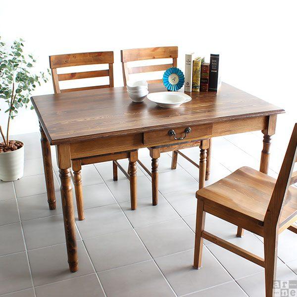 ダイニングテーブル 無垢 アンティーク カフェテーブル 収納付き 北欧 カフェテーブル 引出し つくえ 約幅120cm デスク 天然木 木製 引き出し付き 二人用 カフェ テーブル レトロ 無垢材 4人掛け 4人用 カントリー 机 おしゃれ 約奥行80cm 約高さ75cm 食卓テーブル