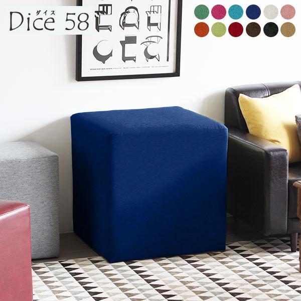 スツール おしゃれ コンパクト 四角 キューブスツール 北欧 スクエア クッション 椅子 キューブ イス 小型 玄関 カラフル 子供 リビング 58 オットマン インテリア シンプル キッズルーム いす 腰掛け 足 置き 背もたれなし椅子 ホテル チェア 一人用 家具 チェアー