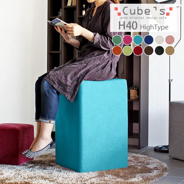 スツールチェア 椅子 いす おしゃれ バーチェアー ハイスツール ハイタイプ 北欧 ハイチェア キューブスツール かわいい 四角 シンプル インテリア 日本製 腰掛け ブラウン キューブ イス 待合室 玄関 背もたれなし椅子 チェア 家具 クッション スツール チェアー リビング