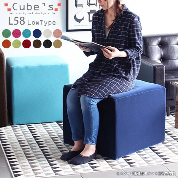 ロースツール 椅子 おしゃれ 北欧 スツール デザイン 背もたれ無し レトロ 子供部屋 キッズチェア かわいい 四角 日本製 子ども 国産 ベンチ ソファー モダン ローソファ カフェ サロン シンプル 背もたれなし ピンク 茶 ブラウン 黒 赤 レッド 緑 青 ブルー