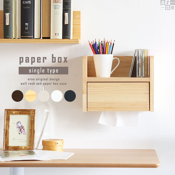 Wood Japan Wall Storage Wall Rack Gypsum Board White CD Storage Wall Tissue  Case Paper ...