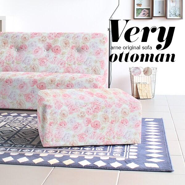 オットマン 足置き スツール ソファ デザイン 腰掛け インテリア 腰掛 1人用 家具 ロー ソファ用 イス 椅子 いす チェア おしゃれ カフェ 玄関 リビング 小さい 北欧 シンプル かわいい 花 花柄 フラワー 柄 模様 布 布地 ファブリック かわいい 可愛い 女子 ピンク