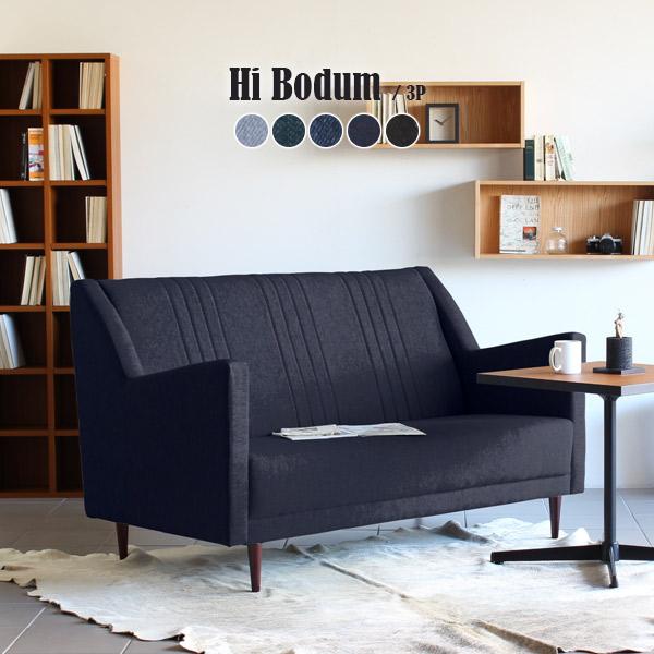 ソファ 3人掛け 三人掛け ソファー 三人用 レトロ ハイバック ハイバックソファー 椅子 いす チェア リビング 書斎 アンティーク ミッドセンチュリー 西海岸 カリフォルニア ミッドセンチュリー デニムソファ ブルー 青 HiBodum3P デニム生地
