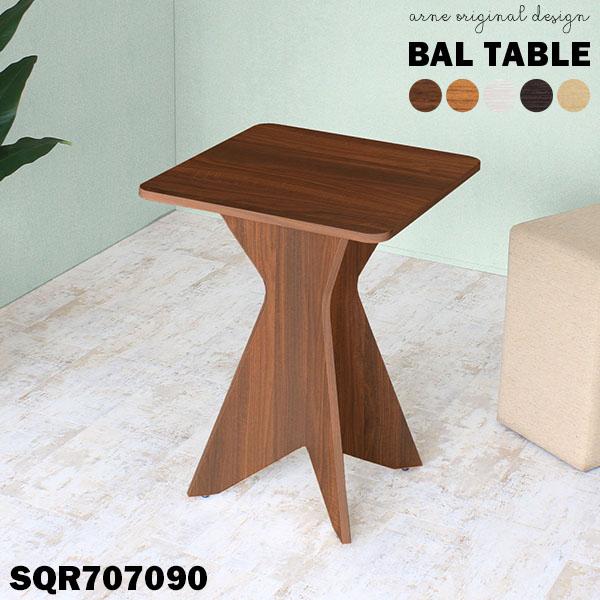 ハイテーブル カウンターテーブル 高さ90cm 在宅ワーク 幅70cm バーテーブル おしゃれ カフェテーブル 北欧 サイドテーブル ハイタイプ 1人用 2人掛け 一人掛け スタンディングデスク オフィス 受付カウンター インテリア ワンルーム キッチン ディスプレイ 食卓 SQR707090