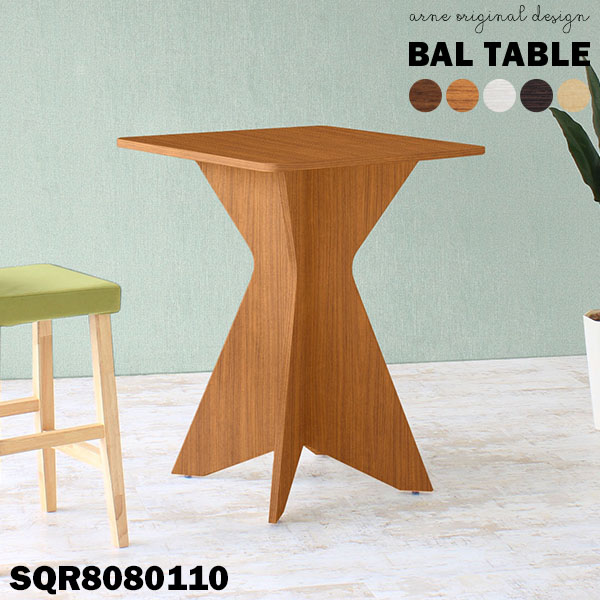 カウンターテーブル ハイカウンター バーテーブル 高さ110cm バーカウンター ハイテーブル ハイタイプ スタンディングデスク 北欧 幅80cm 立ち飲み 作業台 おしゃれ バーカウンターテーブル サイドテーブル 机 1人掛け 2人掛け カフェテーブル ダイニング SQR8080110