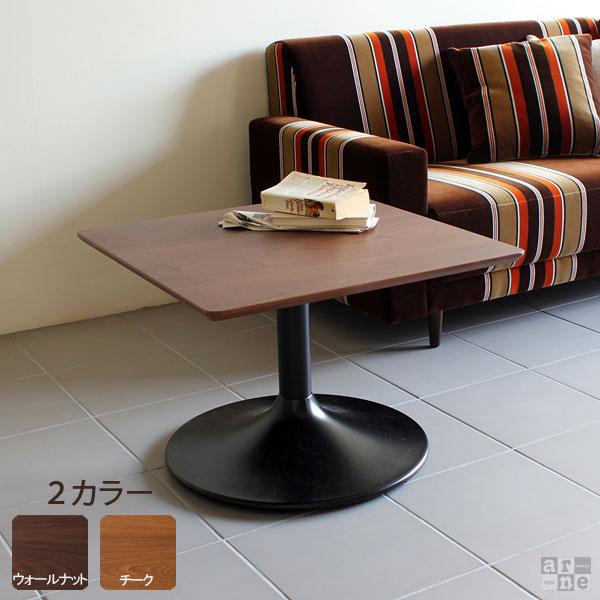 サイドテーブル ソファーサイド ローテーブル 正方形 カフェテーブル カフェ テーブル 60 ミニテーブル 2人用 ミッドセンチュリー 北欧 1本脚 デスク ナチュラル 一人暮らし レトロ 二人用 モダン 60cm幅 約幅60cm 約奥行60cm 約高さ45cm 机 おしゃれ