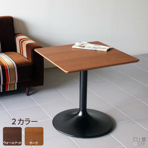 ダイニングテーブル 低め サイドテーブル 一人用 ミニテーブル リビングテーブル 一本脚 テーブル 正方形 北欧 パソコンデスク カフェ 約高さ60cm カフェテーブル 60 1本脚 スチール脚 ミッドセンチュリー レトロ 日本製 木製 モダン 約幅60cm 約奥行60cm 机 おしゃれ