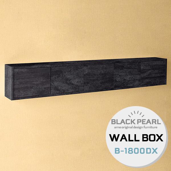 ウォールシェルフ 壁掛け棚 ウォールラック ウォールボックス 石膏ボード シェルフ 壁掛け 飾り棚 ラック 壁付け ディスプレイラック 棚 壁 収納 壁掛けシェルフ 壁面ラック 鏡面 おしゃれ 高級感 シンプル モダン 扉付き 扉 WallBox-DX B-1800 BP