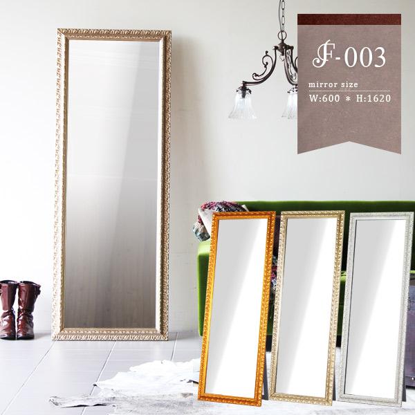 【幅60cm 高さ162cm】鏡 姿見 全身 スタンドミラー スタンド 壁掛けミラー アンティーク 白 大型ミラー ワイドミラー 全身鏡 壁掛け ウォールミラー 大型 日本製 全身ミラー ゴールド レトロ かわいい ホワイト モダン インテリア 姫系 リビング サロン 美容室