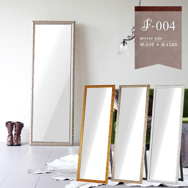 【幅55cm 高さ158cm】鏡 姿見 全身 スタンドミラー 壁掛けミラー アンティーク 白 大型ミラー ワイドミラー 全身鏡 ウォールミラー 壁掛け 大型 日本製 全身ミラー ゴールド レトロ ホワイト かわいい モダン インテリア 姫系 高級感 リビング サロン 美容室 玄関