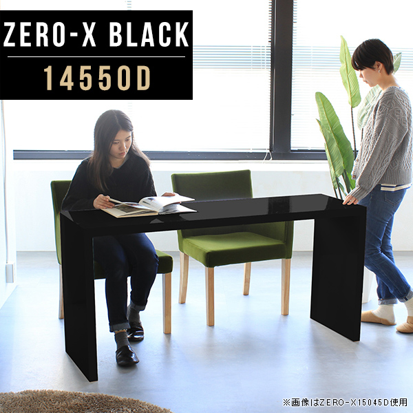 パソコンデスク ハイタイプ パソコンテーブル pcデスク パソコンラック デスク パソコン ラック ブラック pc机 パソコン机 黒 机 プリンター pcテーブル 鏡面 テーブル 食卓テーブル パソコン台 pc台 長テーブル 長机 鏡面テーブル 日本製 幅145cm 奥行50cm 高さ72cm 14550D