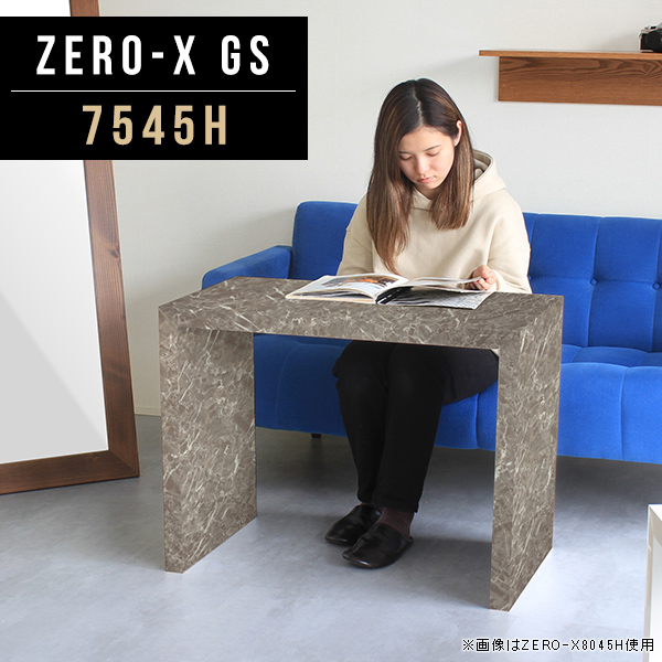 ナイトテーブル サイドテーブル ベッドサイドテーブル おしゃれ ソファサイド テーブル 鏡面 スリム 大理石 机 アンティーク サイドデスク 大理石風 ベッド デスク ソファテーブル ソファサイドテーブル カフェテーブル うちカフェ 日本製 幅75cm 奥行45cm 高さ60cm 7545H