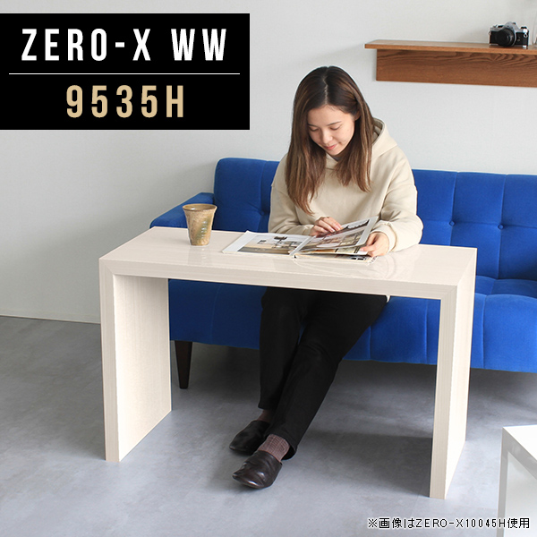 パソコンデスク パソコンテーブル スリムデスク 作業台 作業机 机 テーブル 鏡面 ホワイト 白 木目 白家具 アンティーク パソコン デスク パソコンラック プリンター収納 プリンター ラック 収納 プリンター置き オフィス 日本製 幅95cm 奥行35cm 高さ60cm ZERO-X 9535H WW