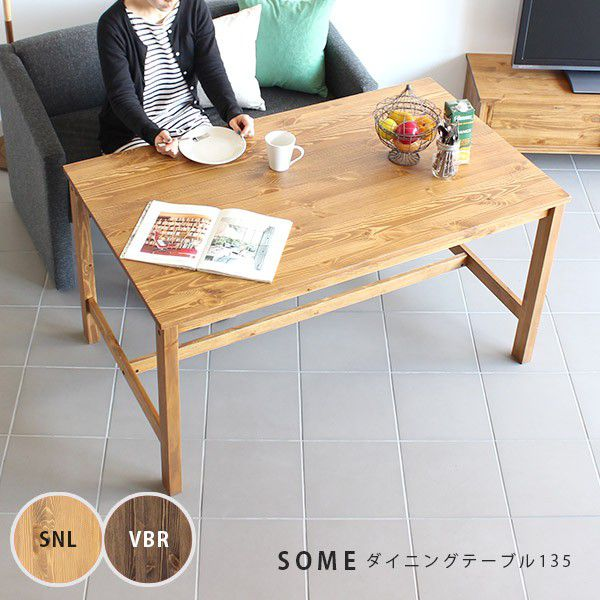 ダイニングテーブル アンティーク調 アンティーク 4人掛け 長方形 木製 テーブル