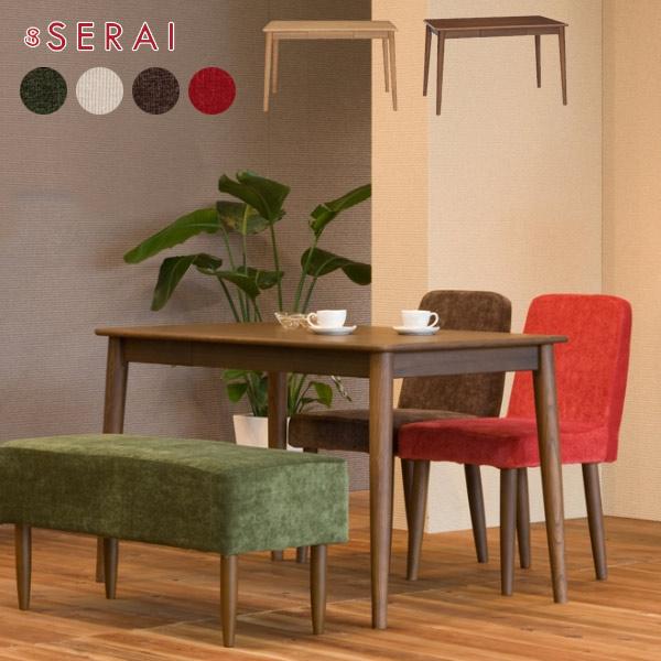 ダイニングテーブル 4人掛け テーブル カフェ風 低め カフェテーブル 食卓 高さ70cm リビング 120cm 収納付き 幅120 木目調 4人 引き出し 木 収納 120 カフェ モダン ナチュラル ブラウン 木製 120幅 食卓テーブル おしゃれ かわいい 北欧 長方形