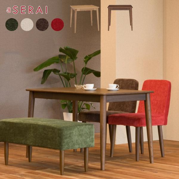 ダイニングテーブル カフェ 引き出し 2人 二人用 食卓テーブル 2人用 おしゃれ コンパクト リビング テーブル タモ 正方形 serai