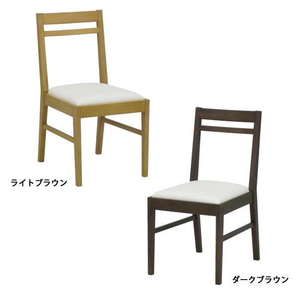 ダイニングチェアー 木製 木 ダイニング イス 食卓 チェア 椅子 木製イス ダイニング用 食卓椅子 モダン チェアー コンパクト いす リビングチェア ダイニング家具 食卓いす 腰掛け 北欧 ナチュラル おしゃれ LavieDC ダークブラウン