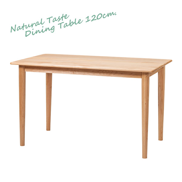 天然木 食卓テーブル コンパクト 2人用 おしゃれ デスク 120cm 北欧 幅120 奥行75 120 カフェ風 ナチュラル テーブル リビング カフェテーブル 高さ70cm 無垢 無垢材 木製 シンプル 食卓 2人 二人用 木製テーブル インテリア 家具