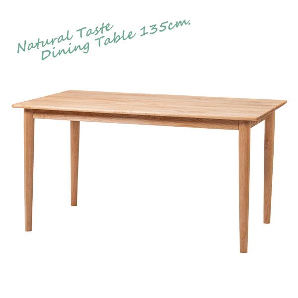 ダイニングテーブル テーブル 135cm 天然木 高さ70cm 無垢 食卓テーブル ナチュラル おしゃれ 木製 4人掛け 4人用