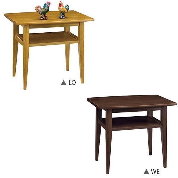 ミニテーブル 木製 カフェテーブル ナチュラル 60 北欧 収納 リビング 棚 コーヒーテーブル リビングテーブル 棚付き インテリア テーブル おしゃれ シンプル センターテーブル 和室 和 モダン 家具 ウェンジ ライトブラウン プレゼント 引越し祝い 新築祝い ティーテーブル