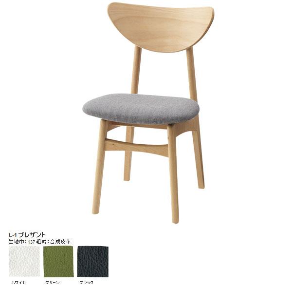 ダイニングチェア おしゃれ 無垢 チェア 木製 レザーチェア ダイニングチェアー おしゃれ 低め 白 合皮 レザー イス ブラック チェアー 木 北欧 ダイニング 椅子 食卓 デスクチェア カフェチェアー SWITCH スウィッチ Karl dining chair L-1プレザント