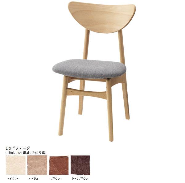 ダイニングチェア カフェチェアー 無垢 木製 レザー ダイニング 木 カフェチェアー レザーチェア チェアー レトロ 食卓 おしゃれ 合皮 食卓椅子 椅子 チェア 低め イス デスクチェア リビングチェア SWITCH スウィッチ Karl dining chair L-3ビンテージ