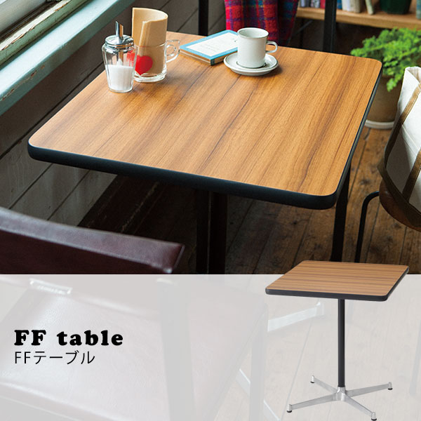 ダイニングテーブル 2人 カフェ カフェテーブル 60 カフェ テーブル カフェ風 バー 机 インテリア 家具 おしゃれ サイドテーブル コーヒーテーブル センターテーブル ナチュラル シンプル アルミ SWITCH スウィッチ 日本製 国産 ブランド デザイナーズ FF Table