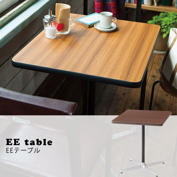 ダイニングテーブル 2人 60cm 日本製 カフェテーブル 60 コンパクト カフェ テーブル おしゃれ かわいい ダークブラウン 木目調 2人 2人用 二人 二人用 アンティーク調 カフェ風 おしゃれ アルミ バー インテリア 家具 シンプル ブランド デザイナーズ SWITCH EE
