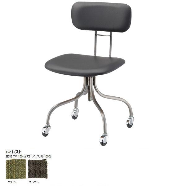 キャスター付き椅子 チェア チェアー キャスター付き デザイナーズチェア いす 肘なし イス デザイナーズ家具 パーソナルチェア 椅子 デザイナーズ パーソナルチェアー デスクチェア おしゃれ Jelly desk chair SWITCH F-2レスト 日本製 国産