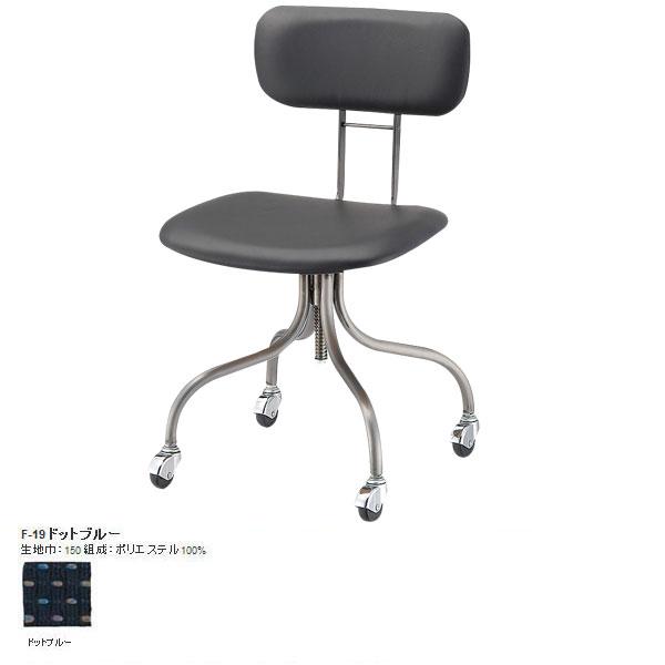 キャスター付き椅子 チェア チェアー キャスター付き デザイナーズチェア いす 肘なし イス デザイナーズ家具 パーソナルチェア 椅子 デザイナーズ パーソナルチェアー チェア イス デスクチェア おしゃれ Jelly desk chair SWITCH F-19 ドットブルー 日本製 国産