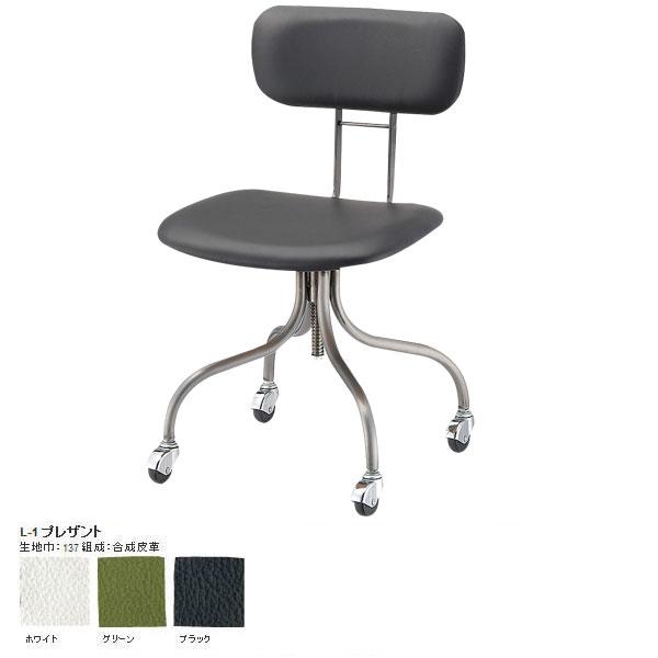 オフィスチェア コンパクト キャスター付き椅子 おしゃれ 肘なし PCチェアー オフィスチェアー パソコンチェア キャスター付き パソコン デスクチェア 椅子 回転 肘掛 なし チェア 1P 一人掛け Jelly desk chair 事務所 オフィス SWITCH L-1プレザント 日本製 国産