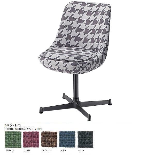 ダイニングチェア ソファチェア カフェ 肘なし 椅子 チェア いす チェアー なし ダイニング デスクチェア 食卓椅子 肘掛 おしゃれ 北欧 モダン 飲食店 カフェチェアー カフェチェア リビングチェア SWITCH Comet chair F-5ジェリコ 日本製 国産 デザイナーズチェア