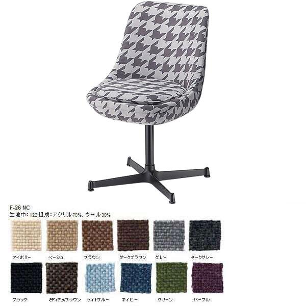 ダイニングチェア チェア 椅子 リビングチェア ダイニングチェアー いす イス ダイニング なし チェアー デスクチェア 食卓椅子 肘掛 おしゃれ カフェ 飲食店 カフェチェアー カフェチェア オフィス SWITCH デザイン Comet chair F-26NC 日本製 国産