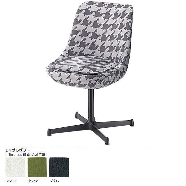 パソコンチェア 肘なし レザーチェア おしゃれ オフィスチェア デザイナーズ キャスターなし カフェ デスクチェア Comet チェア chair バー 事務所 オフィス SWITCH ミッドセンチュリー 家具一人掛け 1人掛け L-1プレザント 日本製 国産