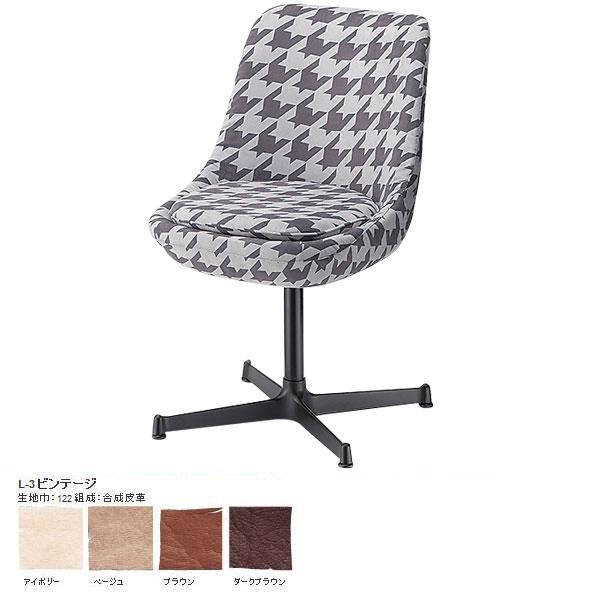 ダイニングチェア チェア レザー 椅子 いす レザーチェア チェアー リビングチェア おしゃれ レザーチェアー デスクチェア ダイニングチェアー レトロ カフェ 飲食店 カフェチェアー カフェチェア SWITCH Comet chair L-3ビンテージ 日本製 国産