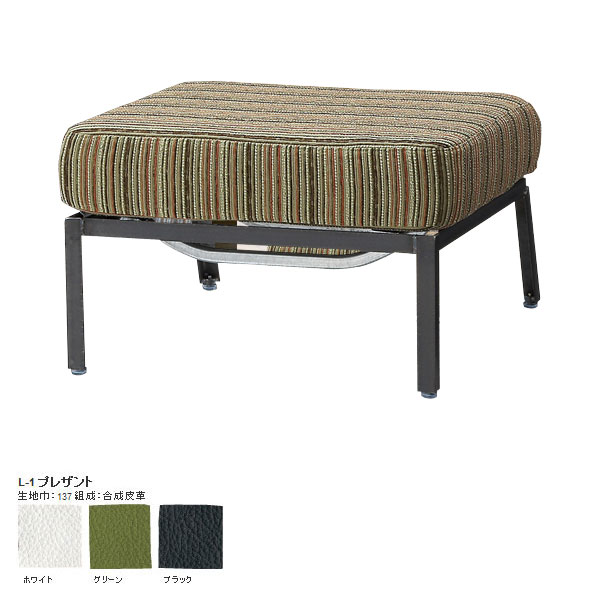 オットマン チェア 椅子代わり レザー 合皮 スツール 日本製 白 ホワイト 脚置き リビングチェア アンカラスツール Ankara stool L-1プレザント 1人がけソファ 一人用椅子 おしゃれ インテリア カフェ バー SWITCH デザイナーズ レトロ ミッドセンチュリー 家具