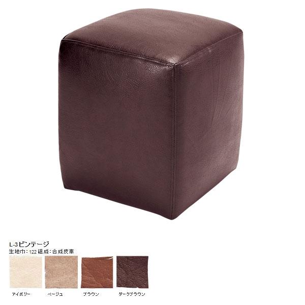 スツール レザー アンティーク 合皮 ボックススツール オットマン 椅子代わり 腰掛 おしゃれ ロータイプ ソファスツール 背もたれなし レザースツール ソファ イス 四角 椅子 腰掛け 玄関用 北欧 カフェ SWITCH レトロ Dice Stool L-3ビンテージ
