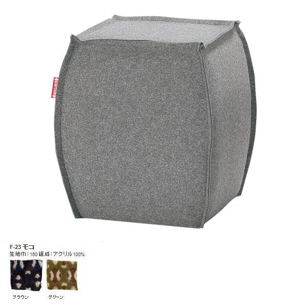 スツール ボックススツール フェルティスツール バレル Felty stool Barrel F-23モコ 日本製 椅子 いす イス おしゃれ インテリア カフェ バー スタジオ SWITCH スウィッチ デザイナーズ デザイン レトロ ミッドセンチュリー 家具 国産 ブランド