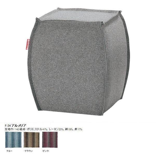 スツール ボックススツール フェルティスツール バレル Felty stool Barrel F-34アルメリア 日本製 椅子 いす イス おしゃれ インテリア カフェ バー スタジオ SWITCH スウィッチ デザイン レトロ ミッドセンチュリー 家具 国産 ブランド