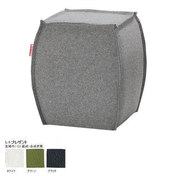 スツール ボックススツール フェルティスツール バレル Felty stool Barrel L-1プレザント 日本製 白 ホワイト チェア 椅子 いす イス おしゃれ インテリア カフェ バー スタジオ SWITCH スウィッチ デザイナーズ レトロ ミッドセンチュリー 家具ブランド
