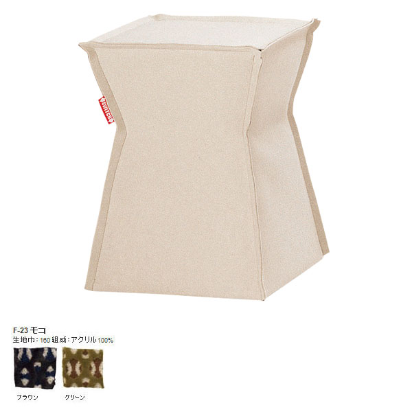 ソファチェア ダイニング スツール 日本製 椅子 いす イス おしゃれ インテリア カフェ バー スタジオ SWITCH スウィッチ デザイナーズ デザイン レトロ ミッドセンチュリー 家具 国産 ブランド フェルティスツール ドラム Felty stool Drum F-23モコ